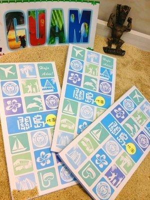 關島之家 - 關島旅遊超實用獨家地圖99元(免運)