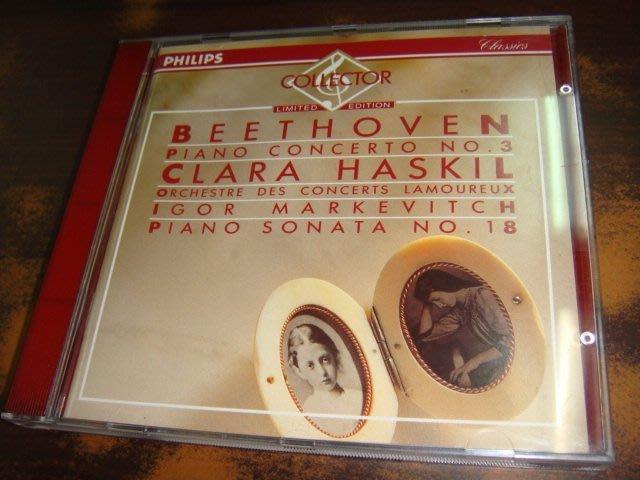好音悅 全銀圈 Haskil 哈絲姬兒 Beethoven 貝多芬 第三號鋼琴協奏曲 PHILIPS 德01版無IFPI