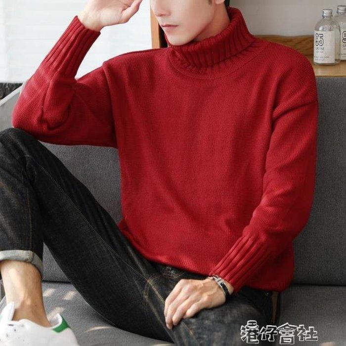 秋冬季寬鬆半中高領毛衣男韓版潮流加絨加厚針織線衫