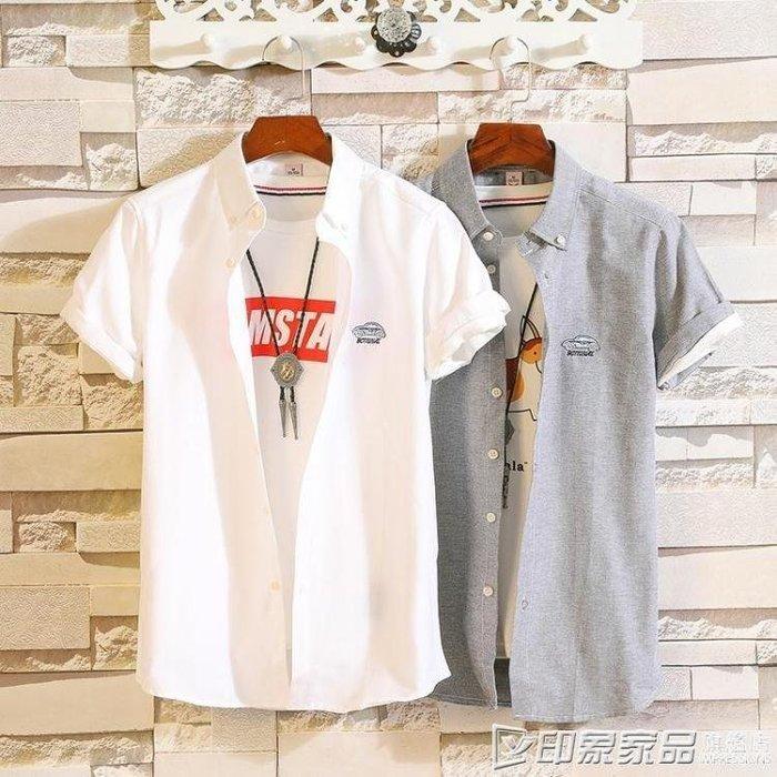 麥麥部落 襯衫男短袖百搭潮新款夏季潮新款帥氣青年休閒卡通刺繡白襯衣男士修身款款襯衫MB9D8