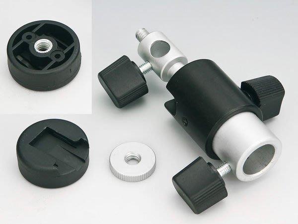 呈現攝影-多功能小雲台閃燈座(傘座)燈架接口(燈腳架用)可搭配柔光傘用加33吋透射傘