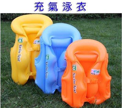 充氣泳衣/兒童升級防漏氣游泳衣 129元