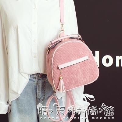 包包女新款流蘇迷你後背包韓版時尚百搭多用燈芯條絨小背包潮