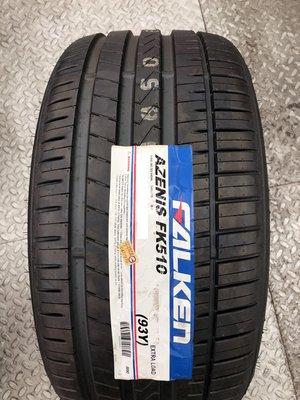+超鑫輪胎鋁圈+  FALKEN 飛隼  FK510 245/45-18 100Y  日本製造