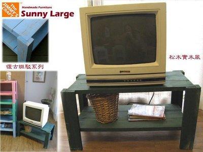 ZAKKA置物櫃木板凳(陳列架公園椅壁架雜誌架書桌IKEA拼布招牌木箱屏風穿鞋椅鞋櫃書櫃花台花架電視櫃文件櫃檔案櫃邊桌