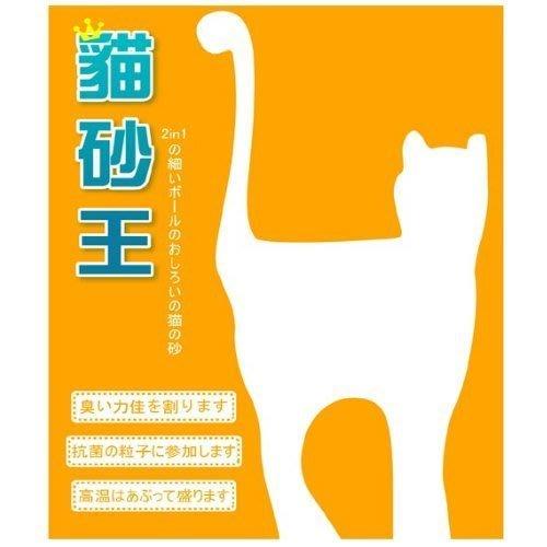 【🐱🐶培菓寵物48H出貨🐰🐹】貓砂王雙倍吸力《新配方香精》細球/粗砂貓砂_二種香10L*4包 免運