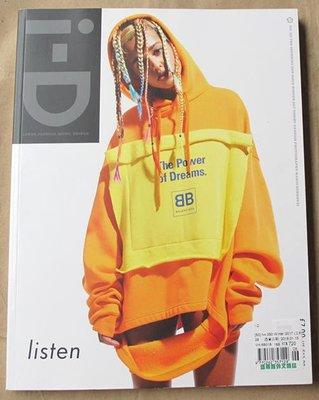 英國流行文化雜誌 i-D 冬季號 2017 : THE SOUNDING OFF ISSUE