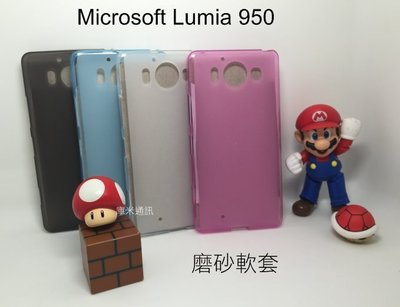 *phone寶*Microsoft L...