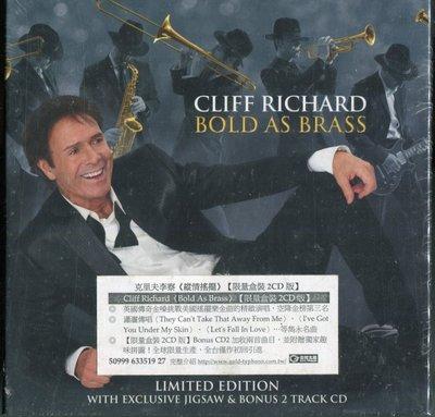 【嘟嘟音樂2】克里夫李察 Cliff Richard - 縱情搖擺 Bold As Brass 限量版 (全新未拆封)