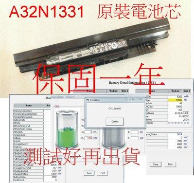☆全新 華碩 ASUS A32N1331 原廠電池芯 PU450 E451  PU550 PU551 PU451 電池