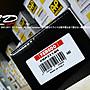 JD-MOTORS 義大利FERODO RACING FRP3114H DS2500 (D54) AP7040/9040適用