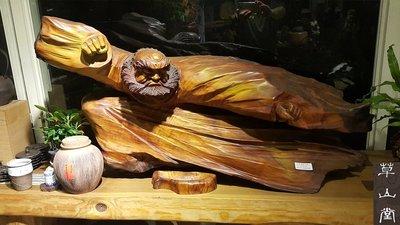 【草山堂】牛樟木達摩雕-胡權老師 作(無落款)~~(檜木、梢楠、紅檜、酸枝、紫檀)