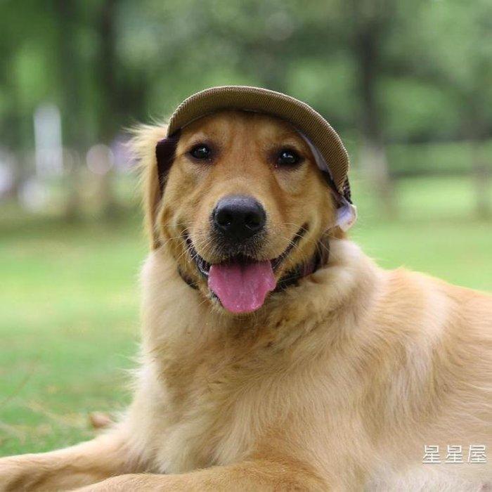 (全場免運)中型犬大型犬棒球帽子金毛哈士奇薩摩耶阿拉斯加寵物大狗狗棒球帽~『八佰伴居家館』