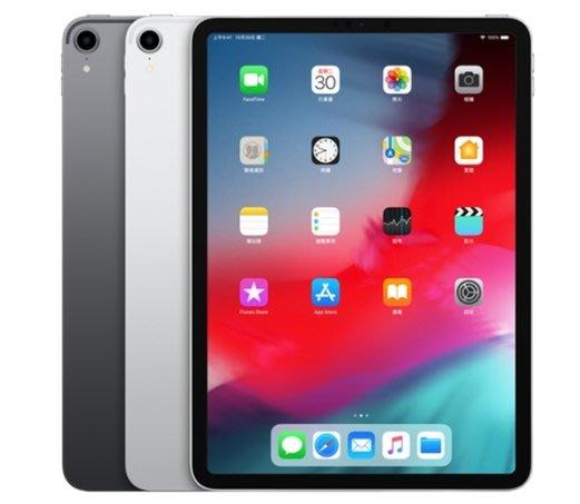 *高雄雙大通訊*蘋果 Apple iPad Pro 11吋 Wi-Fi 512G 【全新未拆】 Face ID 辨識技術