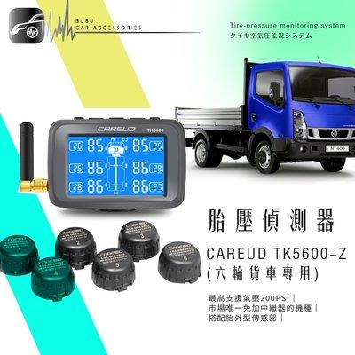 T6c 凱佑CAREUD TK5600-Z【六輪貨車專用】胎壓偵測器【胎外型】傳感器 免加中繼器 充電式供電