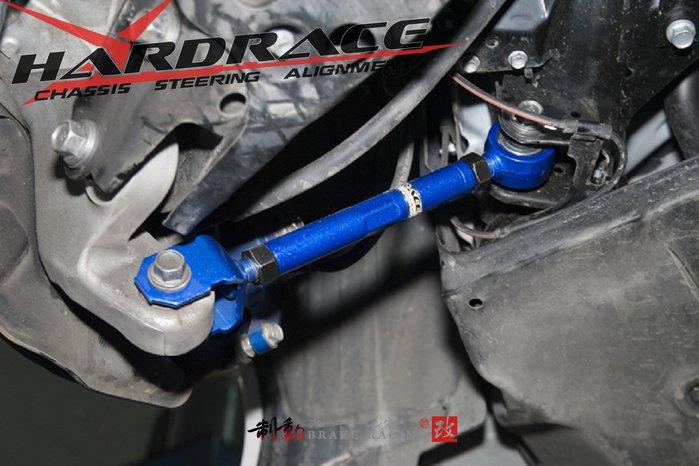 HARDRACE 後側連桿 7461 LEXUS IS / 絕佳的穩定性 更佳的強度及耐用度 / 歡迎詢問 / 制動改