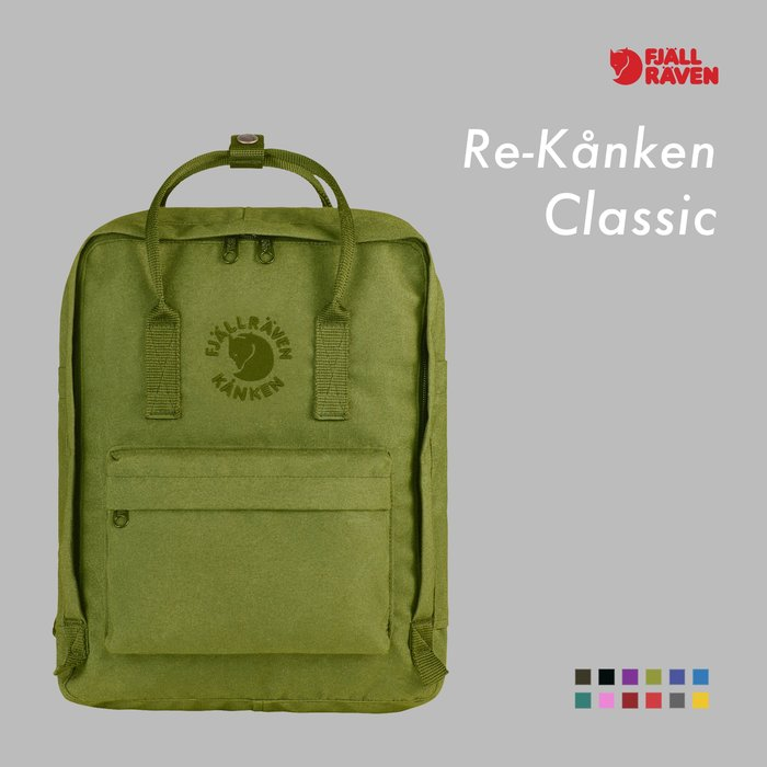 WaShiDa【KN23548】FJALLRAVEN × Kanken RE-KANKEN 色彩 刺繡 後背包