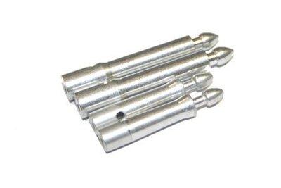 Outrage 機頭罩組件-鋁合金V50(SA00010A)