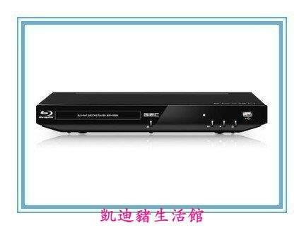 【凱迪豬生活館】GIEC/傑科 BDP-G3606 3D藍光播放機dvd影碟機 CD碟機高清播放器全能王3DKTZ-200932