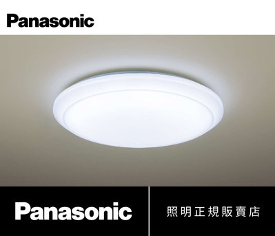 Panasonic HH-LAZ6039209 LED 68W 10~13坪 調光調色吸頂燈 日本製