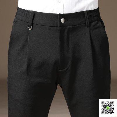 西褲 工作正裝西裝西褲子修身中年秋季男士秋冬褲子商務休閒褲寬鬆直筒