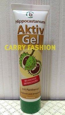 Aktiv-Gel 樂活利 天然植物凝膠30ml (3隻免運)  CARRY FASHION