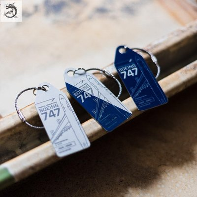 九州動漫 德國AviationTag鑰匙扣行李牌波音747空客319英國航空BA飛機蒙皮