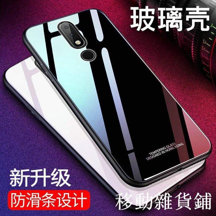 nokia手機殼 手機保護套 諾基亞X6手機殼Nokia X7玻璃7plus保護硅膠套TA-1099全包6X防摔