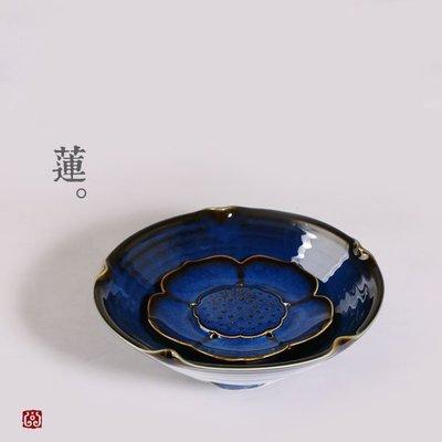 5Cgo【茗道】含稅會員有優惠 528103731668 窯變茶承茶壺茶杯泡茶茶海茶玩藍兔毫壺承乾泡盤乾泡台養壺墊陶瓷壺