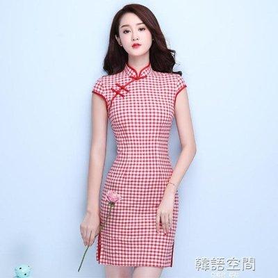 格子旗袍復古改良時尚學生少女旗袍裙洋裝短款日常