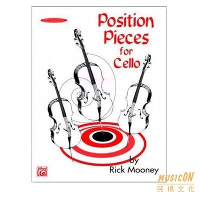 【民揚樂器】Position Pieces for Cello 1 大提琴教材