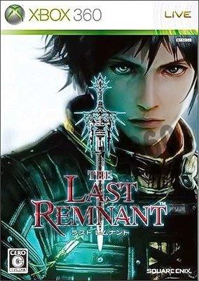【二手遊戲】XBOX360 最後的遺跡 The Last Remnant 日文版【台中恐龍電玩】