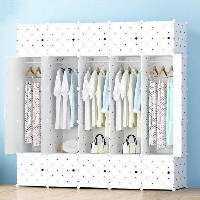 簡易衣櫃簡約現代經濟型家用組裝櫃樹脂塑料收納櫃jy大容量布藝衣櫥