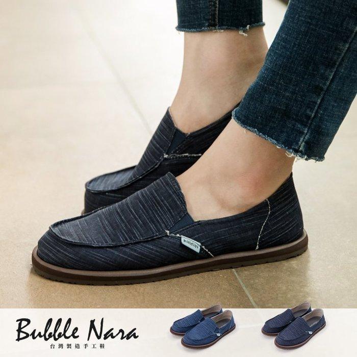 休閒鞋 水洗丹寧輕快便鞋。Bubble Nara 波波娜拉。俐落的時尚一腳蹬,快穿搭懶人鞋 YB1134