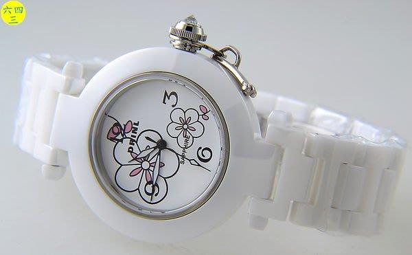 (六四三精品)錶徑3.8公分.高檔白陶瓷.可鎖式龍頭蓋.水晶鏡面(不易磨損).花圖型面盤精準錶!