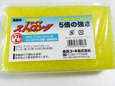 TAKAMORI 不織布海綿 海綿菜瓜布 五倍強 PUT-SL業務(L-size)
