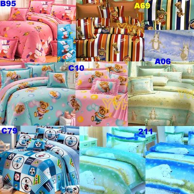==YvH==MIT Cotton 訂做 35cm加高雙人床包枕套3件組 10精梳純棉 臺灣製造 (訂做款)