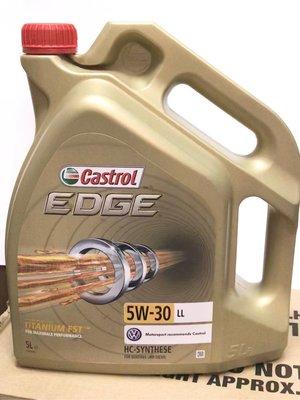 Castrol 加實多 EDGE 5W30 偈油 機油 5升裝  Engine Oil Volkswagen Motorsport