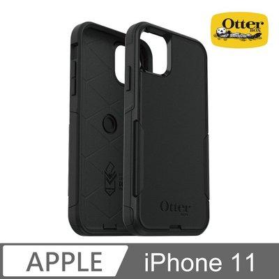 KINGCASE (現貨) OtterBox iPhone 11 6.1吋 Commuter通勤者系列保護殼