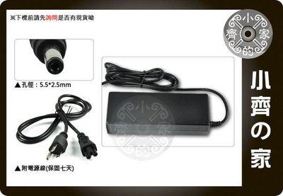 小齊的家 高品質 12V 5A 17吋 18.5吋 19吋 22吋 24吋LCD LED TV液晶螢幕 通用 變壓器 充電器