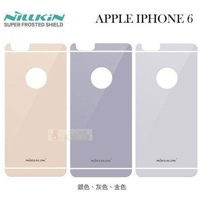 s日光通訊@NILLKIN APPLE IPHONE 6 4.7吋 H+防爆鋼化玻璃【背貼】/機身玻璃貼/背面貼
