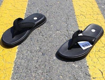 帝安諾-NIKE ULTRA CELSO THONG 黑色 夾角拖 運動拖鞋 男生 882691-002
