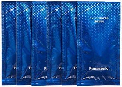 日本原裝 Panasonic ES-4L06 清潔液 國際牌 電動刮鬍刀 清潔充電器 專用清潔劑 6包入【全日空】