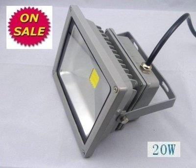 LED投射燈 招牌燈 庭院燈 1700LM 20W (白光/ 黃光)