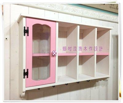 鄉村風雙色實木壁櫃  [鄉村玫瑰] - 裝潢設計 鄉村家具 家具訂做 木工裝潢
