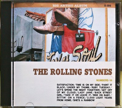 The Rolling Stones - Satisfaction 無IFPI 二手日版