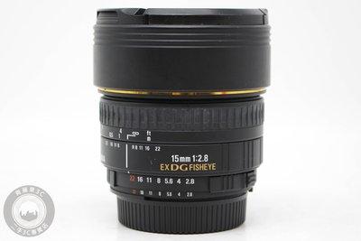 【高雄青蘋果3C】SIGMA 15mm F2.8 EX DG fisheye 新塗裝 For Nikon #55712