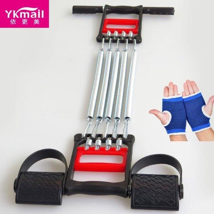 拉力器 仰臥起坐拉力器健身器材家用男彈簧擴胸器臂力女多功能腳蹬拉力繩