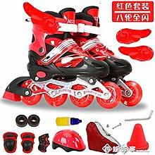 溜冰鞋初學成人兒童滑冰鞋全套可調直排輪閃光旱冰鞋男女生輪滑鞋igo    【全館免運】
