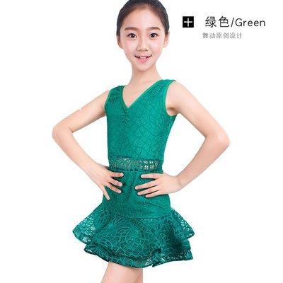新款夏季兒童拉丁舞裙練功演出服裝無袖少兒女童拉丁舞蹈練習服拉丁舞比賽表演服裝